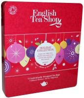 English Tea Shop Presentask - Holiday Collection