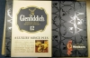 Glenfiddich Mince Pies - Walkers